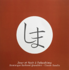 Fuku-Leporello-0905