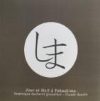Fuku-Leporello-0906